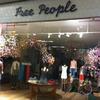 Retail Post Construction Cleaning at Free People at Northpark Mall Dallas TX